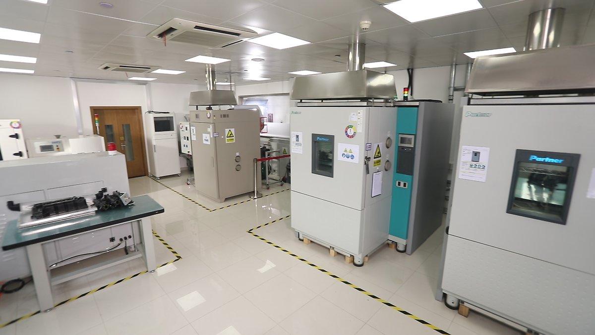 Shanghai APT Laboratory