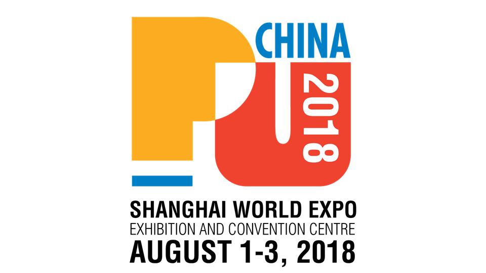 PU-CHINA_LOGO