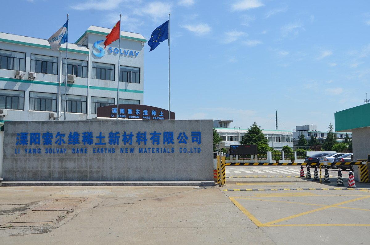 Liyang site, China